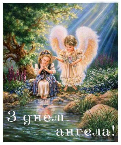 фото на ангела