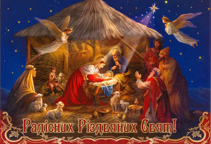 З Різдвом Христовим - Вітальні листівки - Картинки - Небо