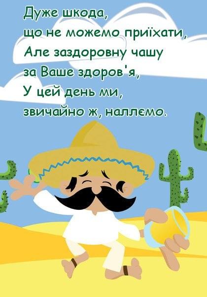вітальна листівка з днем народження фото