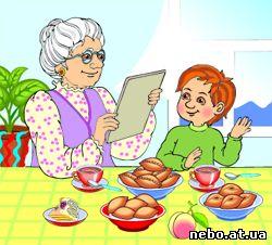 Вірш привітання для бабусі