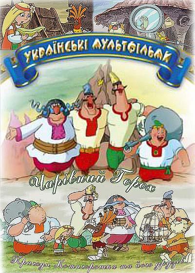 Країна україна