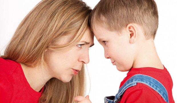 Як знищити майбутнє своєї дитини?