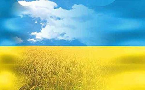Прапор України. Вірш. Синє небо, жовте поле