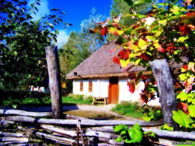 Українська хата, тин, калина. Вірші про Батьківщину, Україну і символи України