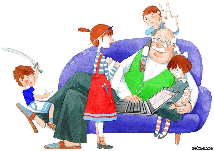 Дитячі віршики про дідуся