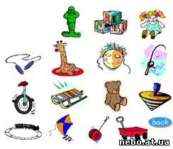 Toys (Іграшки) - флеш гра
