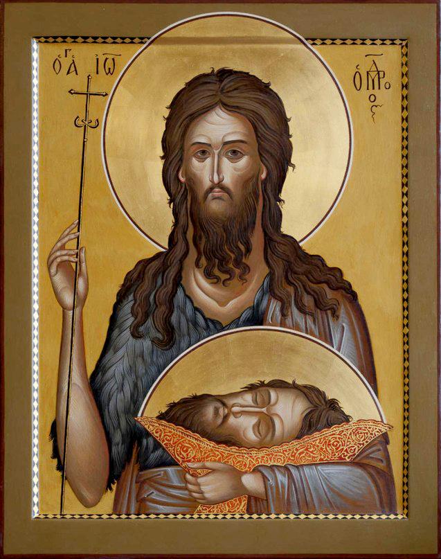 Акафіст святому Йоану Предтечі (до Івана Хрестителя)