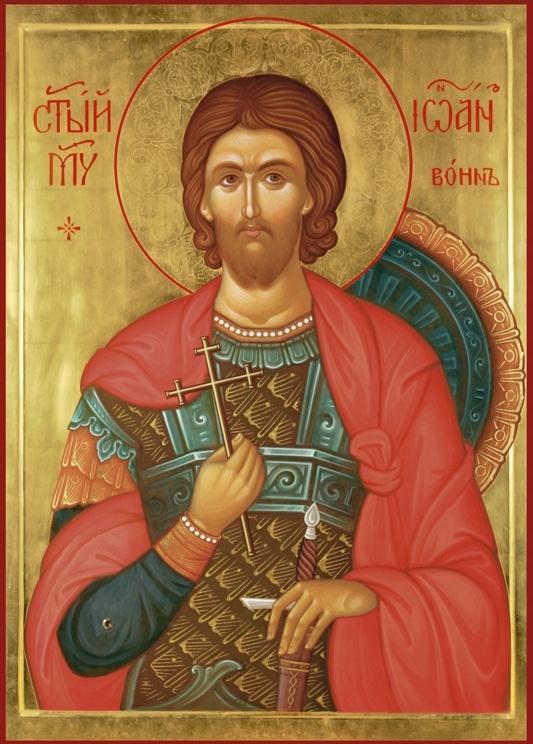 Акафіст святому чудотворцю Іоану Воїну
