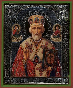 Акафіст святителю Миколаю Чудотворцю