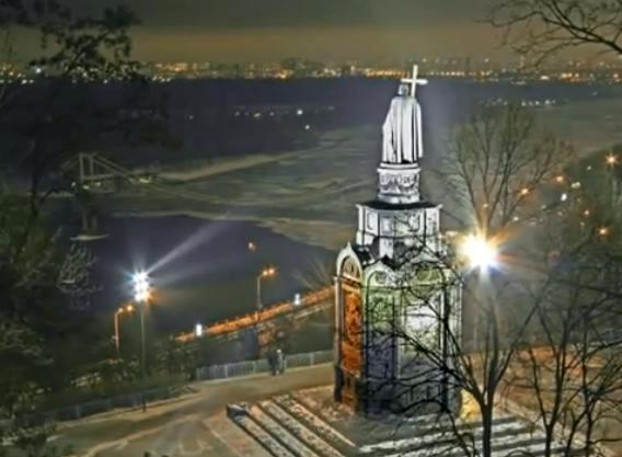 Молитва за Україну (Боже, великий, єдиний..)