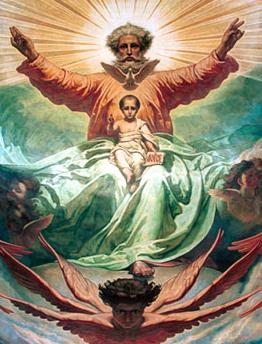 Акафіст Богові Отцеві
