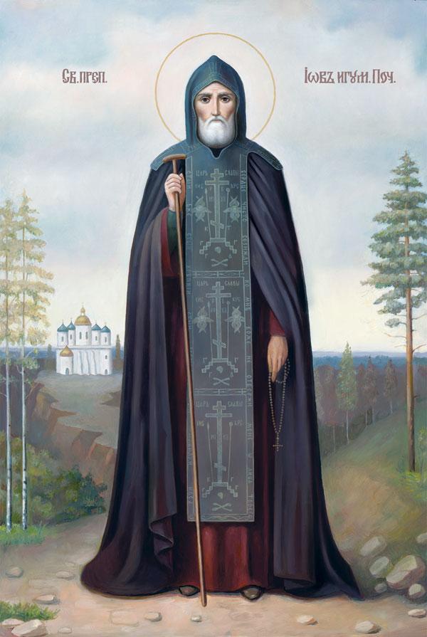 Акафіст до преподобного Іова Ігумена і чудотворця Почаєвського
