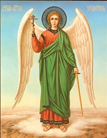 Акафіст пресвятому ангелові, неусипному хоронителеві життя людського