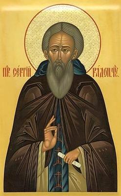 Акафіст преподобному Сергію, ігумену Радонезькому
