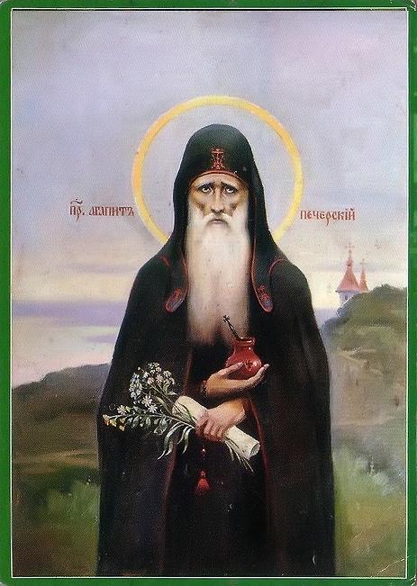 Акафіст преподобному Агапіту, лікарю Печерському