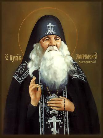 Акафіст преподобному і богоносному отцю нашому Амфілохію Почаївському