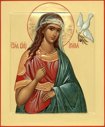 Акафіст святій великомучениці Ірині Македонській