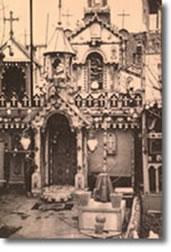 Преп.Гавриїл Урґебадзе. Монастирська церква Самтавро