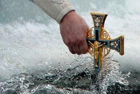 Свячена вода на Богоявлення