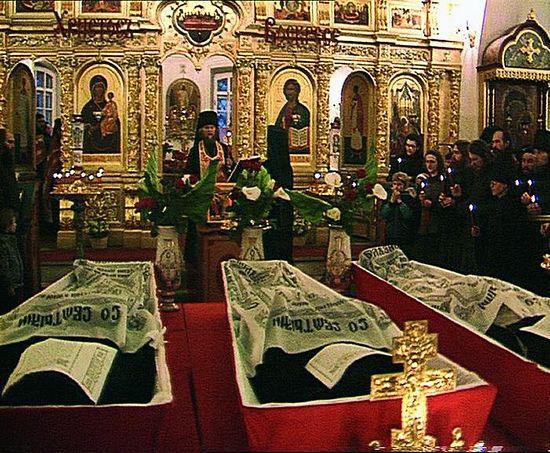 Відспівування Оптинских новомучеників
