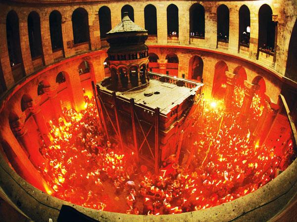 Маловідомі факти про Благодатний вогонь біля Гробу Господнього