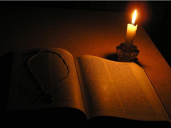 Про Біблію (Архімандрит Амвросій)
