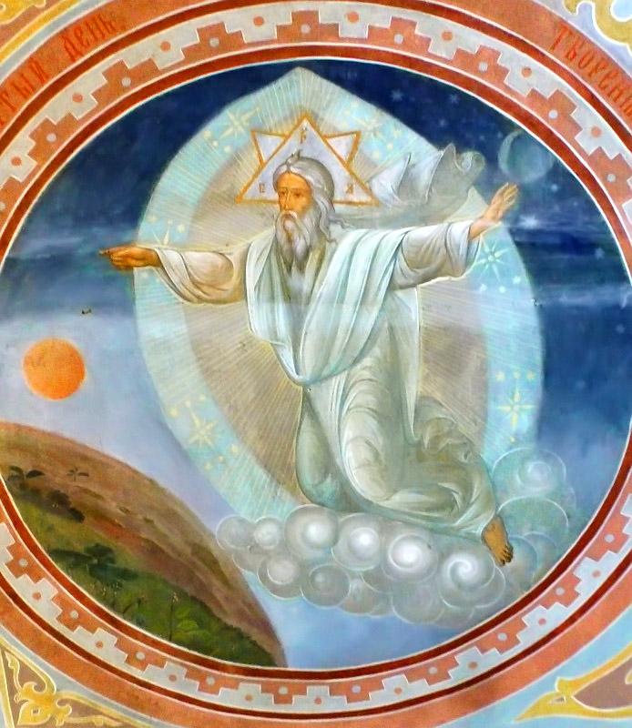 Бог створює світ. Літочислення від створення світу та початок Богослужбового року (православний календар)