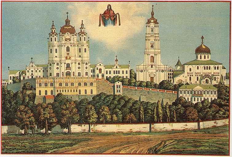 Почаївський монастир