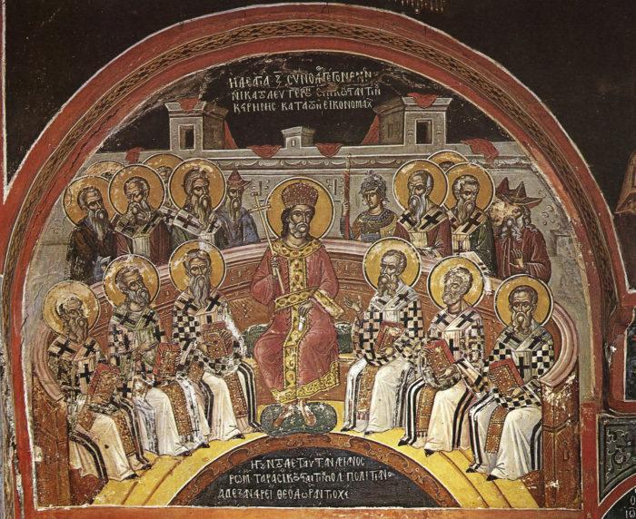 Сьомий Вселенський собор