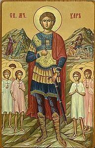Святий мученик Уар - молитва, кондак, тропар, житіє