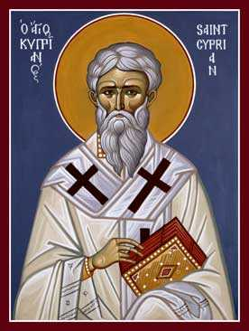 Молитва святому Кипріяну