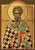 Великий покаяльний Канон Андрея Критського