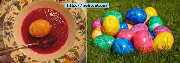 Мармурові яйця