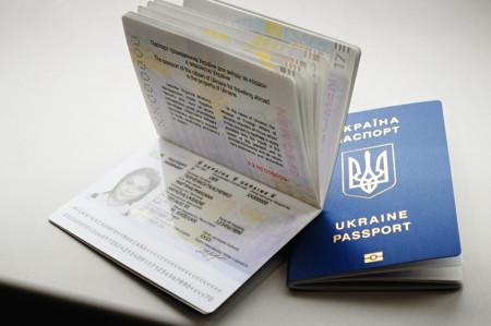 Оформлення біометричного закордонного паспорта в Україні