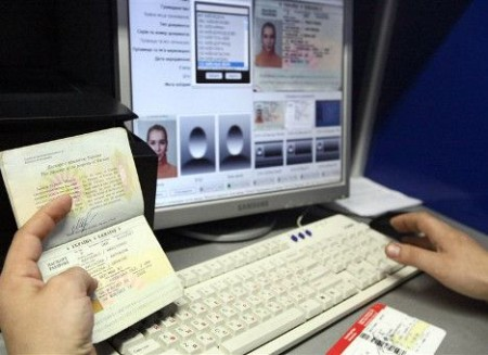 Оформлення біометричного паспорта в онлайн-режимі