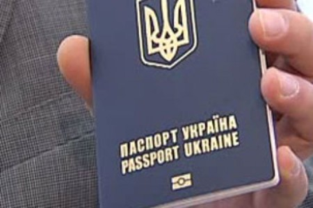 Вартість оформлення біометричного закордонного паспорта