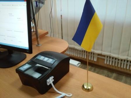 Оформлення та отримання закордонного паспорта дитині в Україні