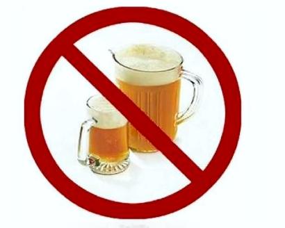 Як кинути пити пиво